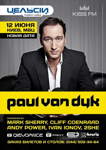 2010-06-12 - Paul van Dyk @ IEC Pavillion.jpg
