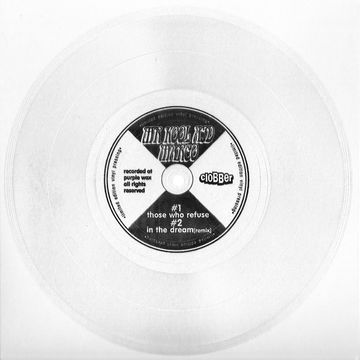 1992-02-15 - The Reign Of Ahknaten, Los Angeles-FlexiDisc.jpg
