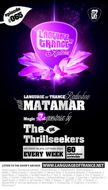 2010-08-07 - Matamar, Thrillseekers - Language Of Trance 065.jpg