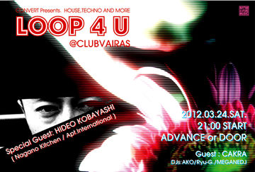 2012-03-24 - Loop 4 U, Club Vairas.jpg
