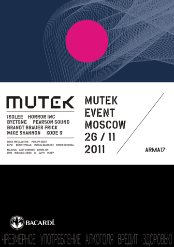 2011-11-26 - Mutek Event, Arma17.png