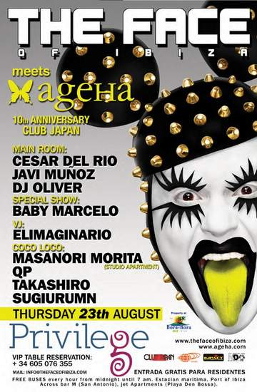 2012-08-23 - The Face Of Ibiza, Privilege.jpg