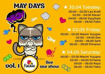 2013 - May Days Vol.1, FakMak Bar.jpg