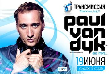 2010-06-19 - Paul van Dyk @ Trancemission - Trance We Love, Gaudi Arena.jpg