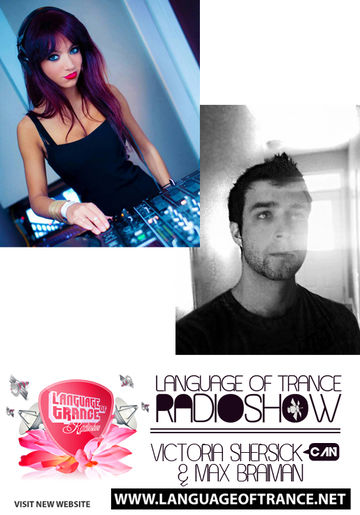2014-03-22 - BluEye, Victoria Shersick, Max Braiman - Language Of Trance 249-2.jpg